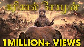 Karikala Cholan | Chola Dynasty | Karikala Cholan history