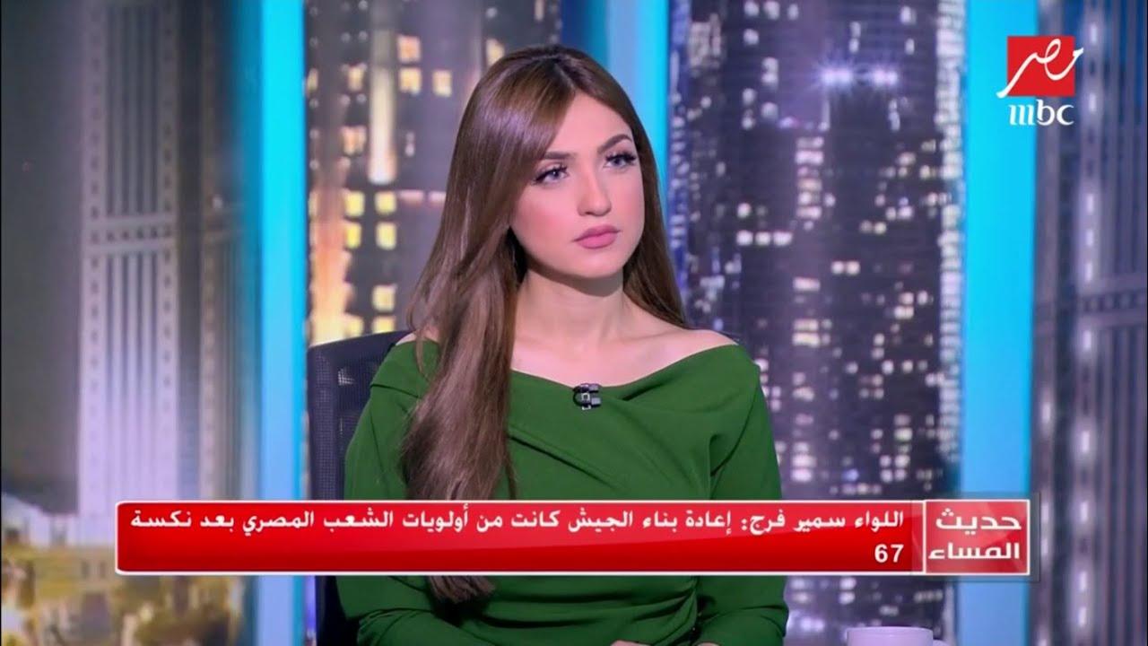 #حديث_المساء   اللواء سمير فرج: إعادة بناء الجيش كانت من أولويات الشعب المصري بعد نكسة 67