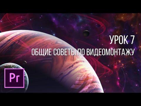 Курсы видеомонтажа - ТВ-КУЗНИЦА Киев