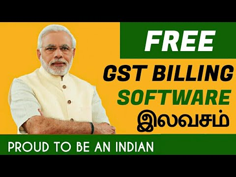 GST Free Billing Software | Retail Shop Billing Software - Tamil | தமிழ்
