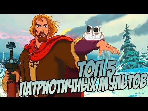 Лучший мультфильм русский