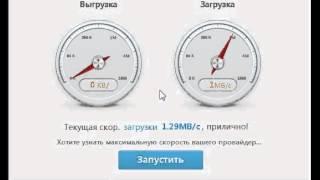 Yunpan.360 Download speed (21:50 MSK)