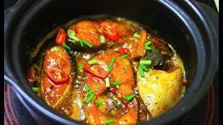 Cách Làm Cá Basa Kho Tộ sệt nước đậm đà bắt cơm vô cùng / Ăn Gì Đây
