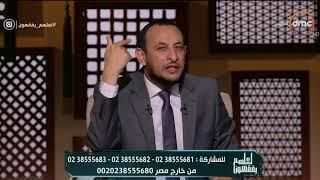 شاهد  رمضان عبد المعز: «نور الله» هو النبي محمد