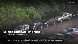 видео Москвичей не пустят в Новый год на Красную площадь