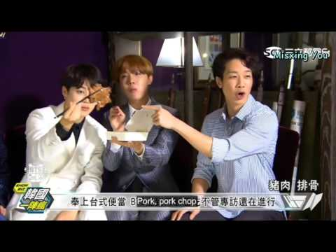 [ENG SUB] 160614 BTS ShowBiz Interview