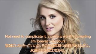 洋楽 和訳 Michael Bublé - Someday ft. Meghan Trainor