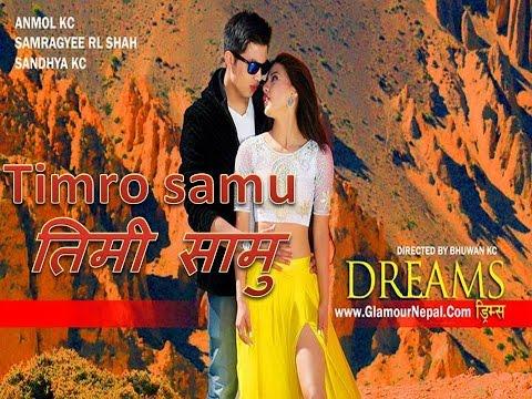 Dreams Timi Samu Nepali karaoke Lyrical song