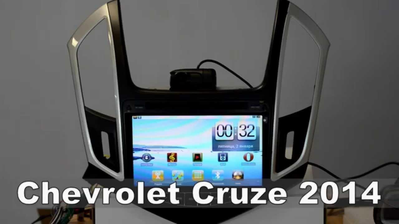 Штатная android магнитола для chevrolet расширит мультимедийный функционал автомобиля по сравнению с заводским.