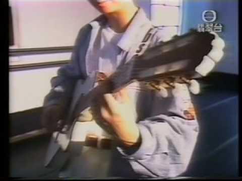 Fundamental 感覺號渡輪 1989