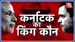 70% Voter Turnout, Congress To Win| AajTak Exit Poll Analysis With Rajdeep Sardasai And Syeed Ansari
