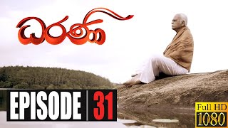 Dharani | Episode 31 26th October 2020 Thumbnail