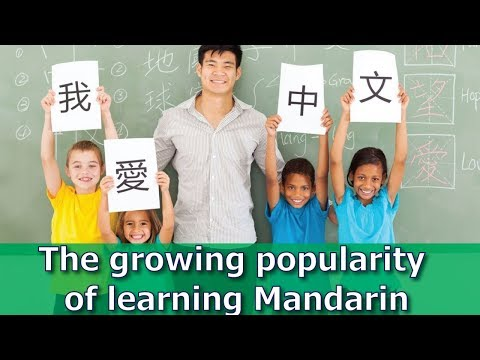 The Rise and Rise of Mandarin