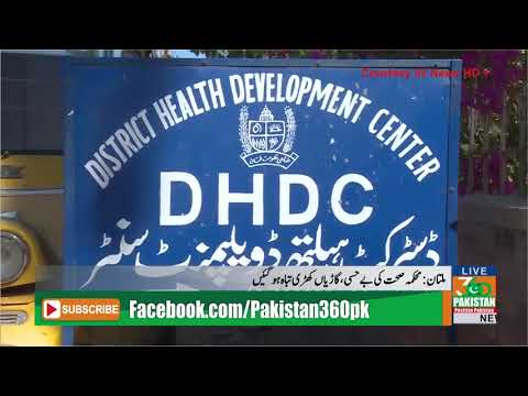 Ministry Of Health Multan Wasting Govt Resources
