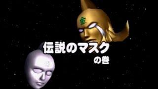 PS2 キン肉マンマッスルグランプリ MAX(ストリーモード)プレイ動画(7)黄金のマスク編