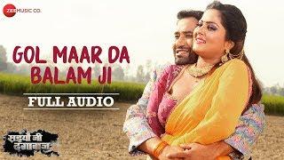 Gol Maar Da Balam Ji Full Audio | Saiyaan Ji Dagabaaz | Dinesh Lal Yadav & Anjana Singh