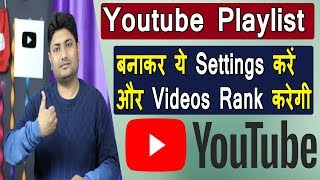 How To Make Playlist On Youtube | Youtube Channel Playlist Full Setting