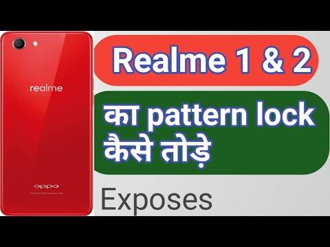 Realme 1&2 crack pattern lock |realme ka pattern lock kese tode | reset  realme | oppo pattern unlock by Tarun Samadhan