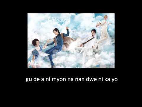 What should I do (Park da yae) with lyrics