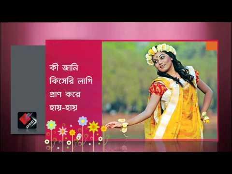 Fule Fule Dhole Dhole - Fahmida Nabi