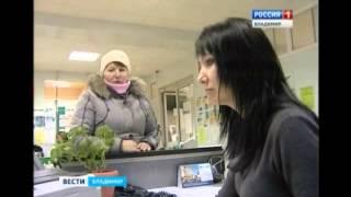 Найти работу может каждый(, 2013-12-04T13:40:50.000Z)