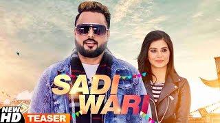 Teaser   Sadi Wari   Deep Sandhu   Coming Soon   Speed Records