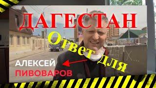 Дагестан коронавирус паника! Почему Дагестан стал горячей точкой на карте эпидемии / Редакция