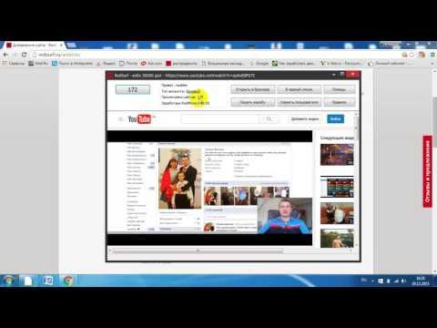 Раскрутка канала на Youtube и сайта с помощью Redsurf