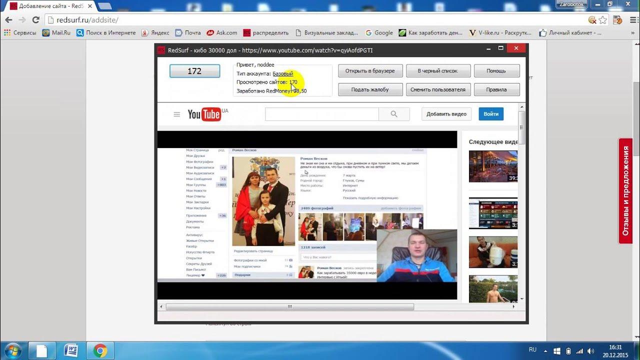 Раскрутка клипа с youtube