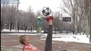 Футбольный фристайл в Донецке
