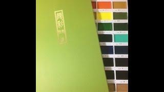 Product Focus-Gansai Tambi Watercolors