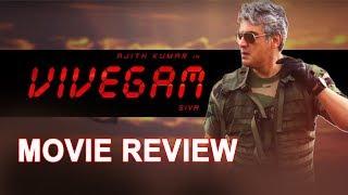Vivegam Movie Review | Ajith Kumar | Siva | Anirudh Ravichander