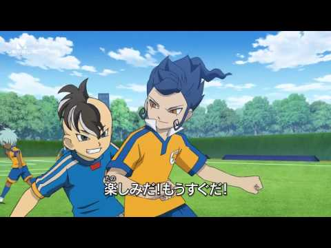 Inazuma Eleven Go Strikers 2013 Opening & lyrics in description [HD] 720p