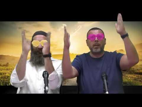BANDE ANNONCE 1 - TEEN TORAH - Rav Jeremy Azar et Fabrice Mamou