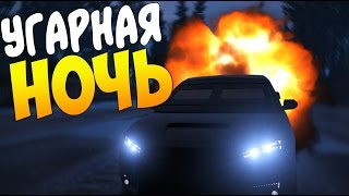 GTA 5 Online (PC) - УГАРНАЯ НОЧЬ!