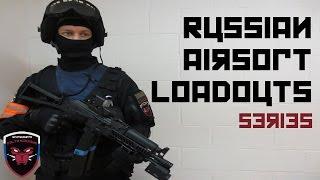russian airsoft loadouts   black cqb loadout lct pp 19 01 vityaz