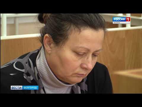 ГТРК Белгород - Вкладов нет, но вы держитесь