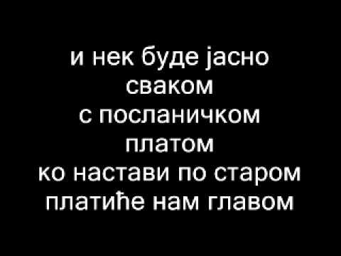 Beogradski Sindikat - Oni su [tekst]