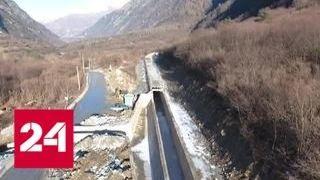 видео Водосброс восстановлен