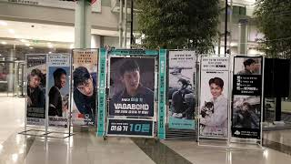 SBS '배가본드' 제작발표회 이승기(LeeSeungGi 李昇基) 응원 드리미 쌀화환-이승기팬…