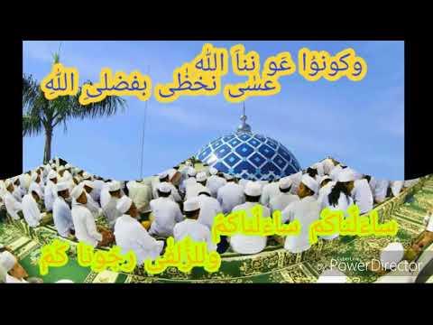 Ibadallah(Jama'ah Al Khidmah)