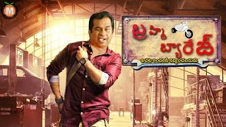 Brahmi Barrage | Brahmananda in as Jr.NTR | Janatha Garage Spoof