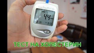 Обзор биохимического анализатора крови EasyTouch® GC