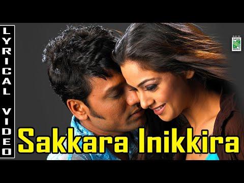 New | Sakkara Inikkira | Audio Visual  | S.J.Surya | Simran | A.R.Rahman