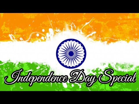 Independence Day Mix