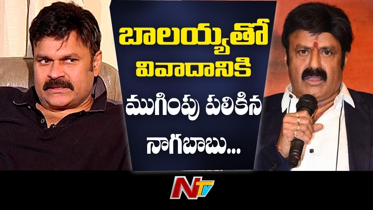 Naga Babu Sensational Comments on Balakrishna | Nagendra Babu Exclusive Interview | NTV ENT
