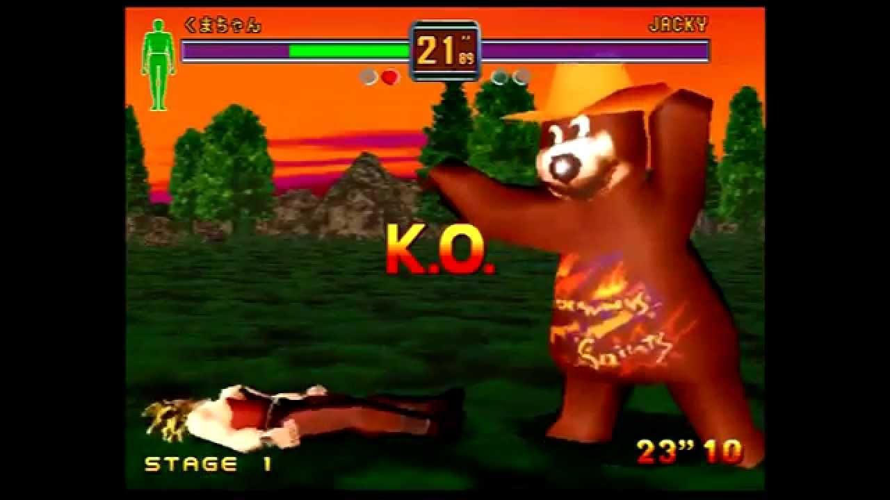 Fighters Megamix (Sega Saturn) 1P Mode as Kumachan