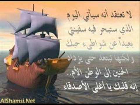 dina hayek darb el hawa téléchargement mp3 gratuit