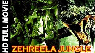 Zehirila Jungale - Watch Super Action Movie (Re Uploaded)