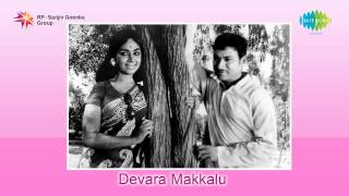 Video Devara Makkalu | Ee Dina Maja song download MP3, 3GP, MP4, WEBM, AVI, FLV Oktober 2018